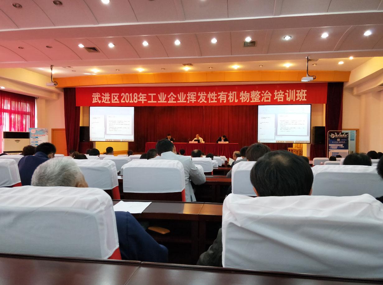 江苏省工业企业挥发性有机物整迫在眉睫