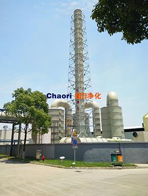 不锈钢硅烷燃烧净化塔解决方案