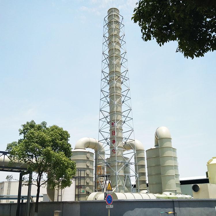 CRBF型高浓度玻璃钢酸雾净化塔